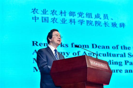 中国农业加快进入营养导向型发展新阶段